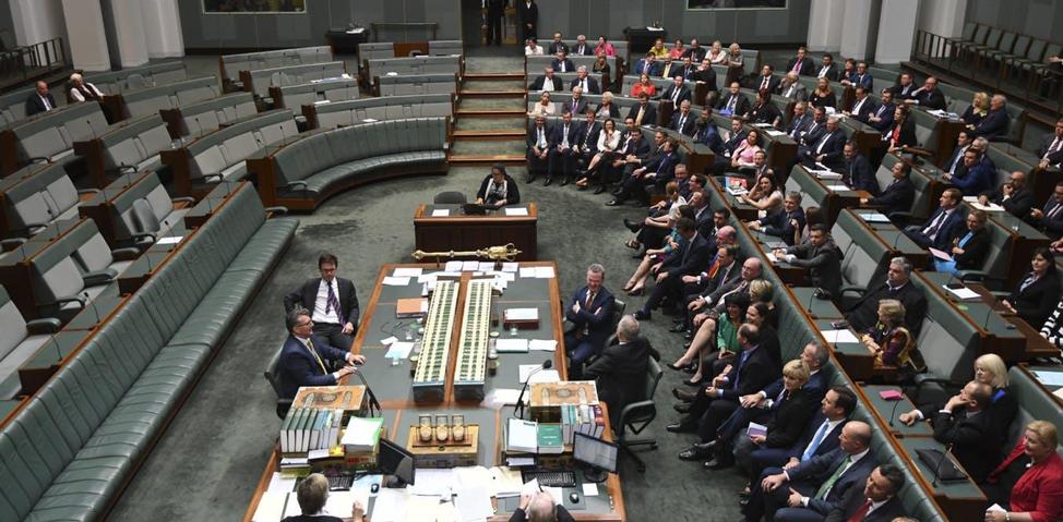 (Parliament. Source:  AAP )