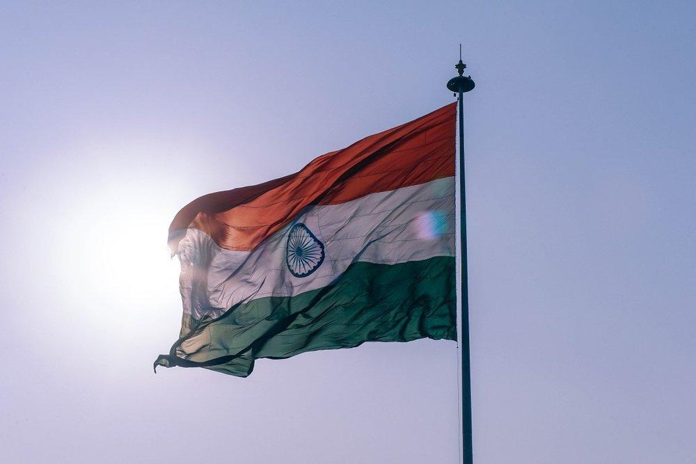 India's flag. (Source:  pxhere )