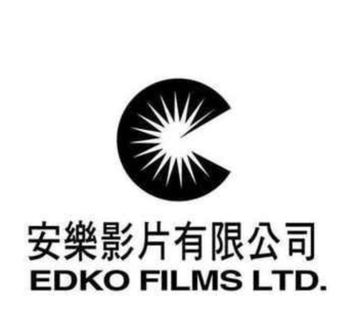 (Source: https://www.discogs.com/label/1308084-Edko-Films-Ltd)