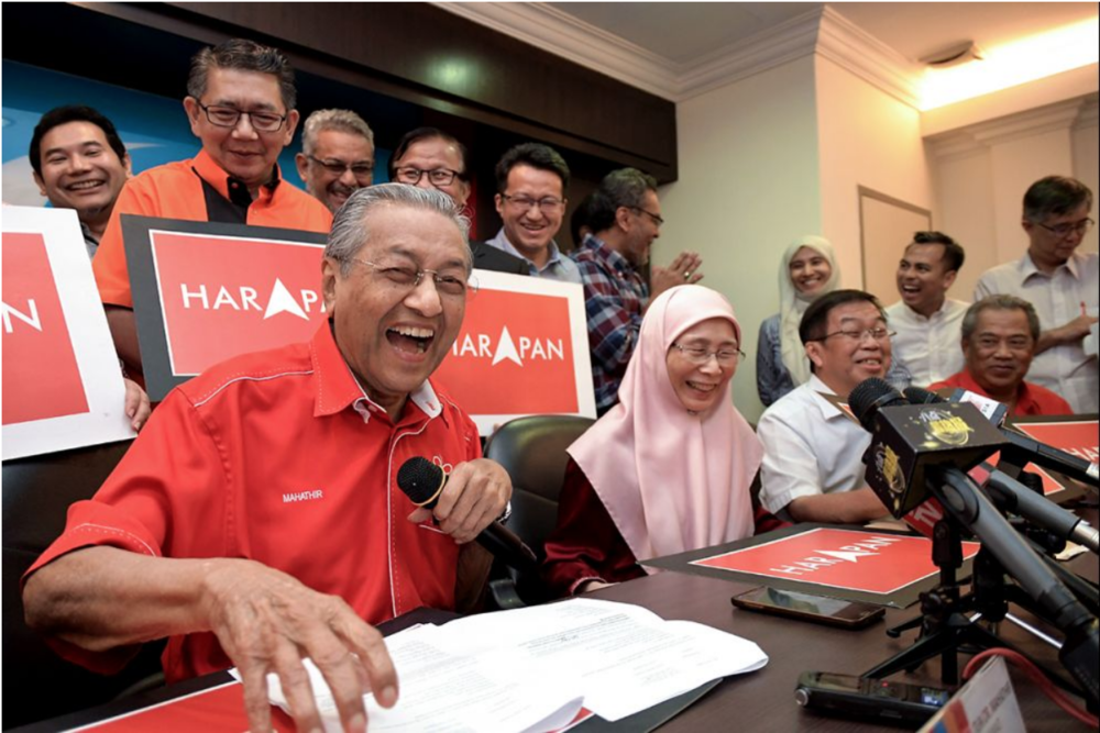 Mr Mahathir and other party leaders (Source: themalaysianinsight)