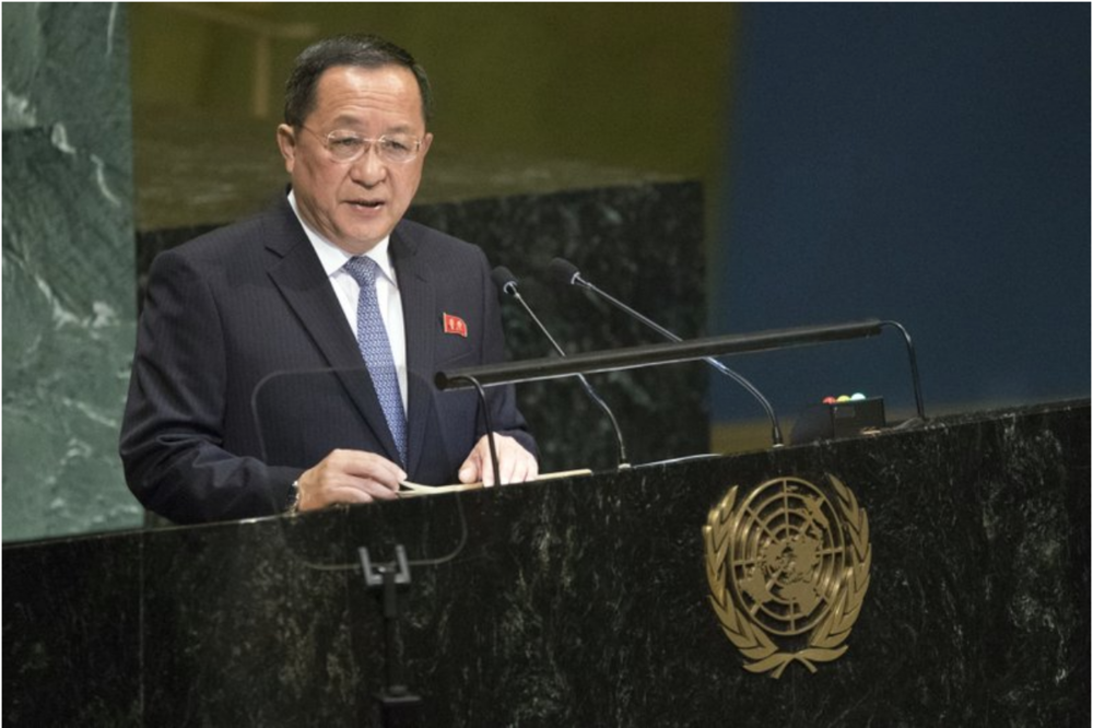 DPRK Foreign Minister Ri Yong-ho addresses the UN General Assembly on Sept. 29, 2018. Credit: Mary Altaffer/ AP Photo