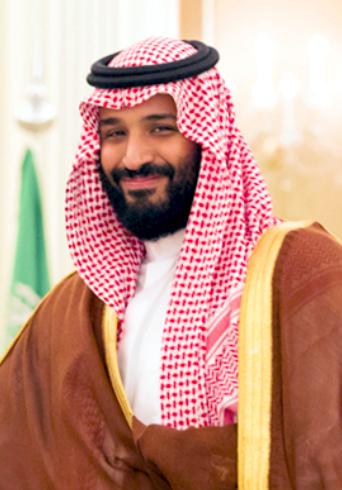 Crown Prince Mohammad bin Salman Al Saud 2017. Wikipedia