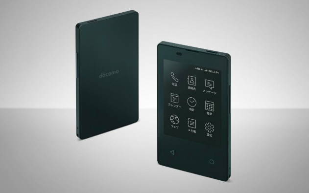 This tiny companion phone will fit perfectly into your card holder. Credit:    NTT DOCOMO