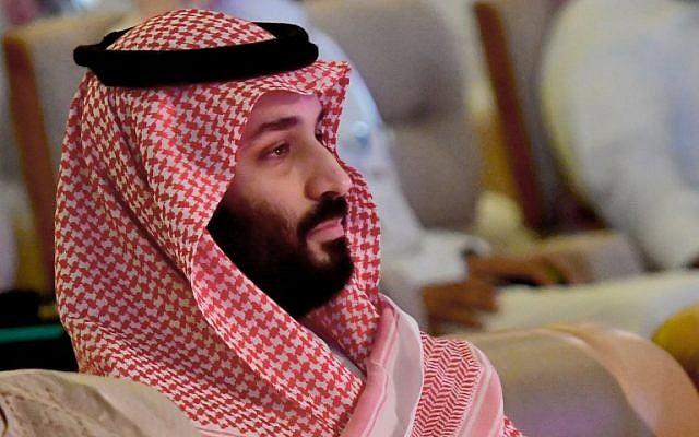 "Saudi Crown Prince Mohammed bin Salman has called the murder of Jamal Khashoggi a ""heinous crime"". Credits: Giuseppe Cacace/AFP"