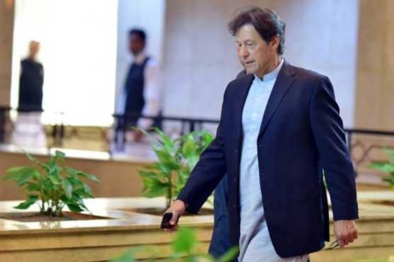 Pakistan's Prime Minister Imran Khan visits Saudi Arabia to attend the Future Investment Initiative Photo:  Dunya News