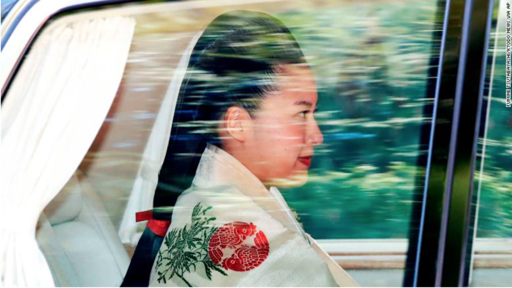 Princess Ayako en route to her wedding in Tokyo on Monday October 29, 2018. Credit:  CNN