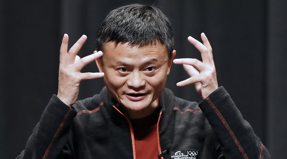 Alibaba co-founder and executive chairman Jack Ma speaks to students at Waseda University in Tokyo, Japan in April of this year. Credit:  Kaisuke Ohta