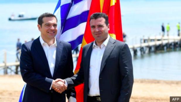 Greek Prime Minister and Macedonian Prime Minister shaking hands last June. Source:  AFP