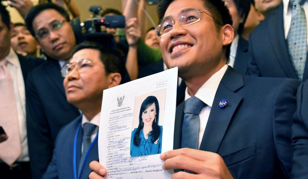 Preechapol Pongpanich, leader of the Thai Raksa Chart Party, nominating Princess Ubolratana as a candidate for Prime Minister (Source:  EPA )
