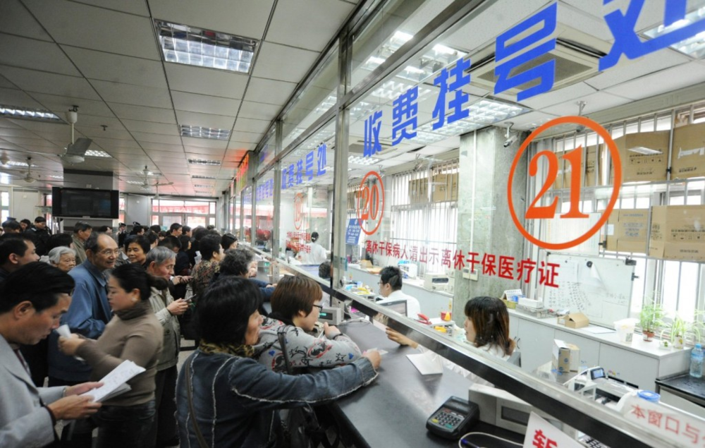 Patients from all over China flock to Beijing's hospitals to receive treatment. Photo:  Tech Node