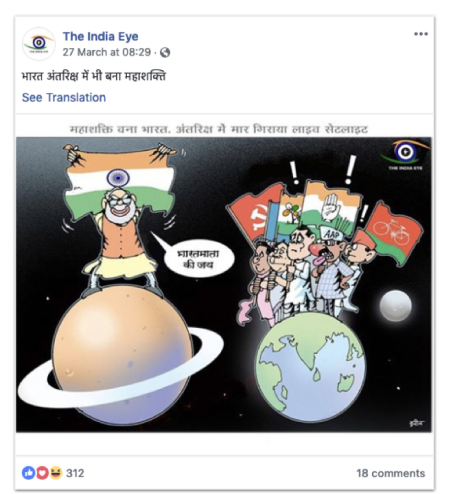 A picture posted by one of the 15 accounts in India linked to Silver Touch. Photo:  Facebook