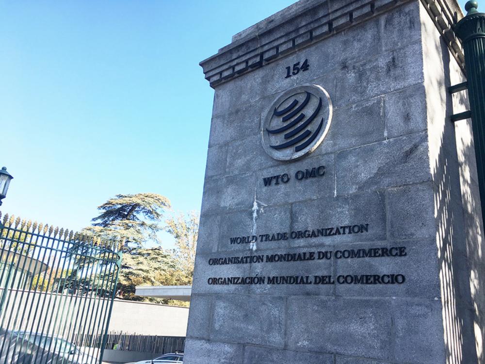 The entrance to the premises of the World Trade Organization headquarters in Geneva, Switzerland. Photo:  WTO