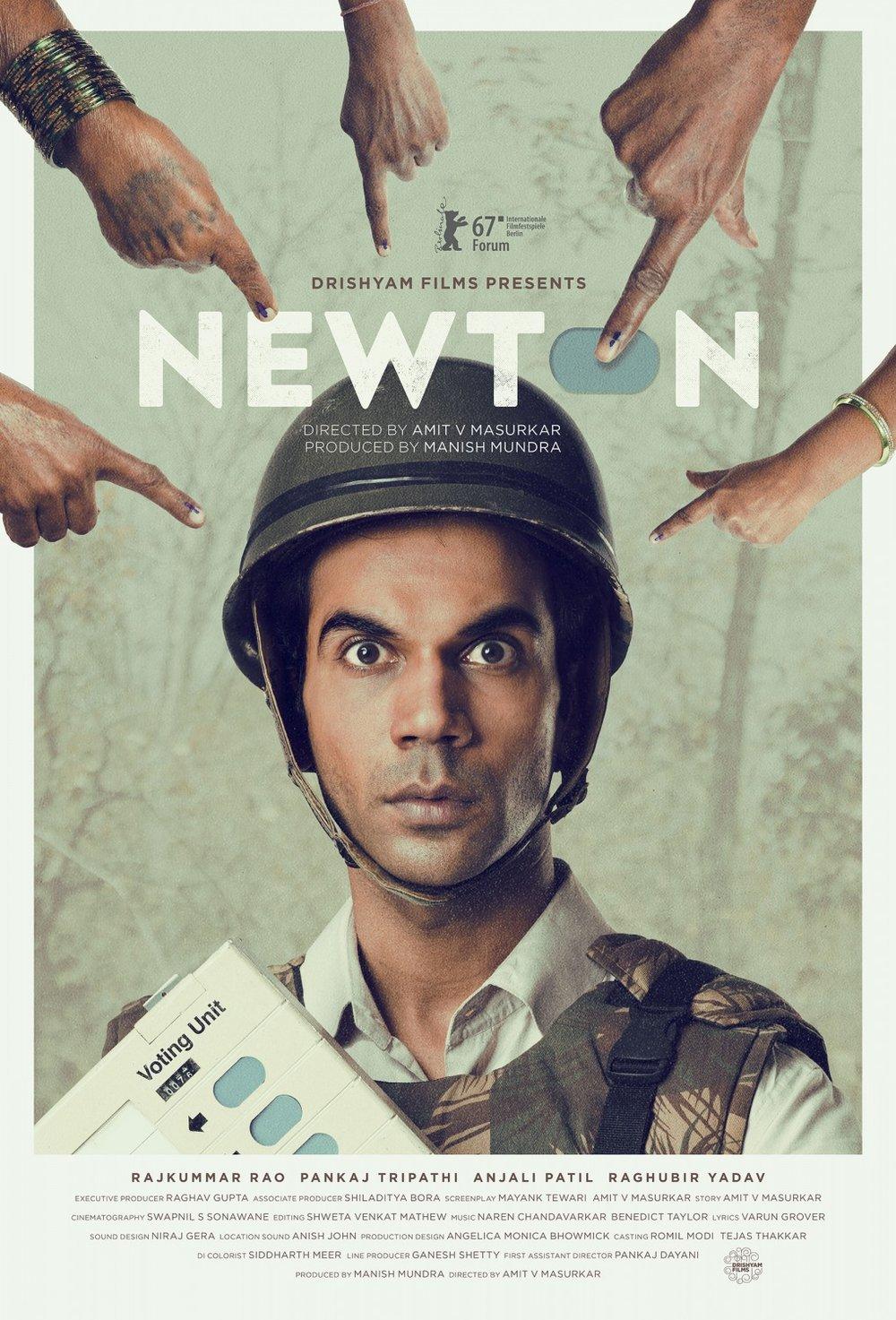 newton_xlg.jpg