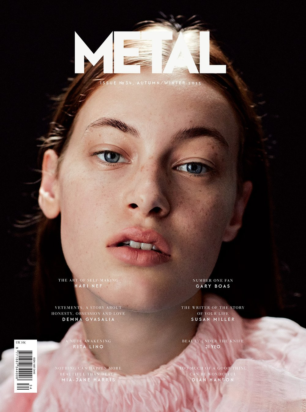 COVER 1 - Julia Leineweber (Oui Management) wearing Chanel by Raffaele Cariou.
