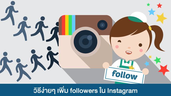 BN_follower_instagram.jpg