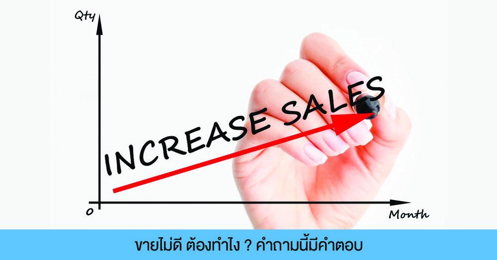 low sale.jpg