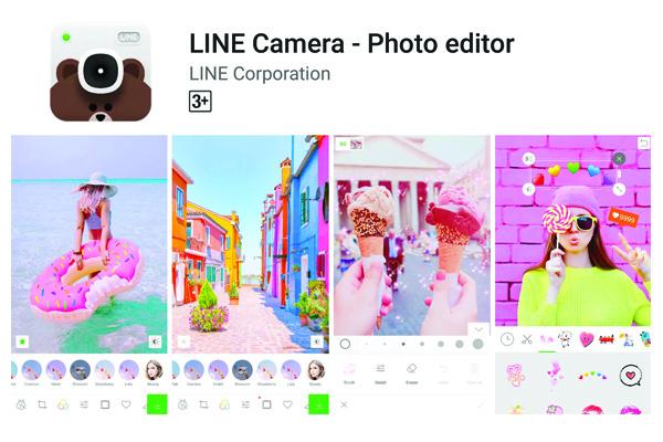 line camera.jpg