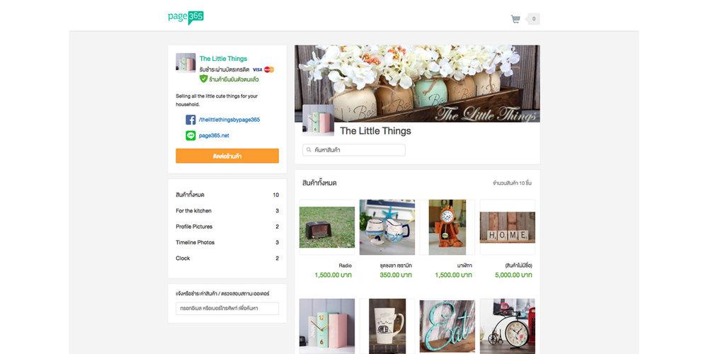 Page365 - เปิดร้านค้าออนไลน์ฟรีที่ไหนดี