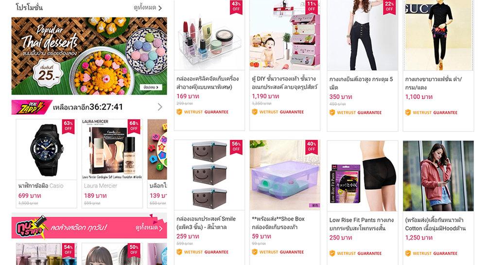 Page365 x Weloveshopping ร้านขายของออนไลน์ ยอดนิยม
