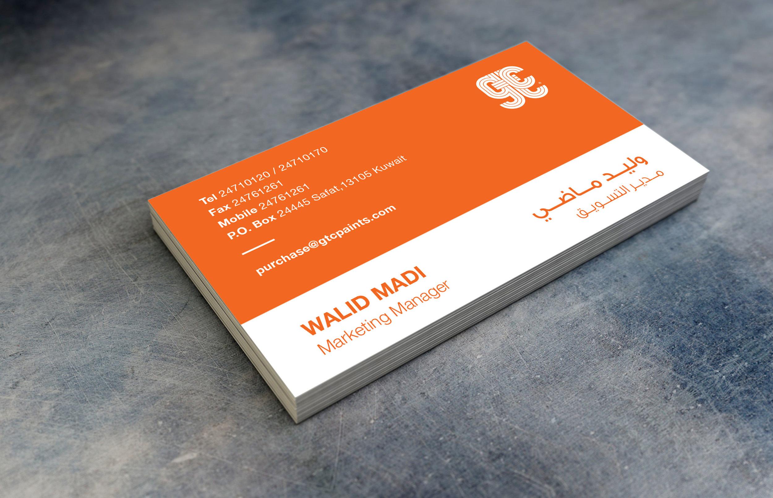 Kuwait Paint Company Address