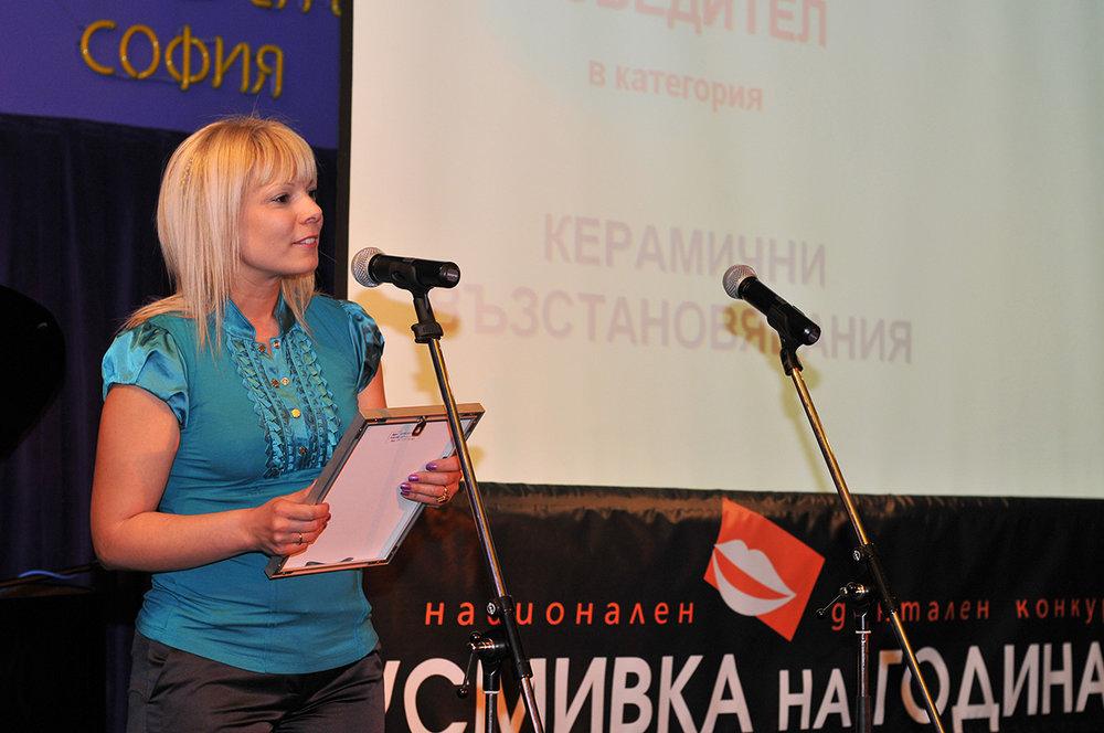 Snimka_4_ Irena_Bojidarova.JPG