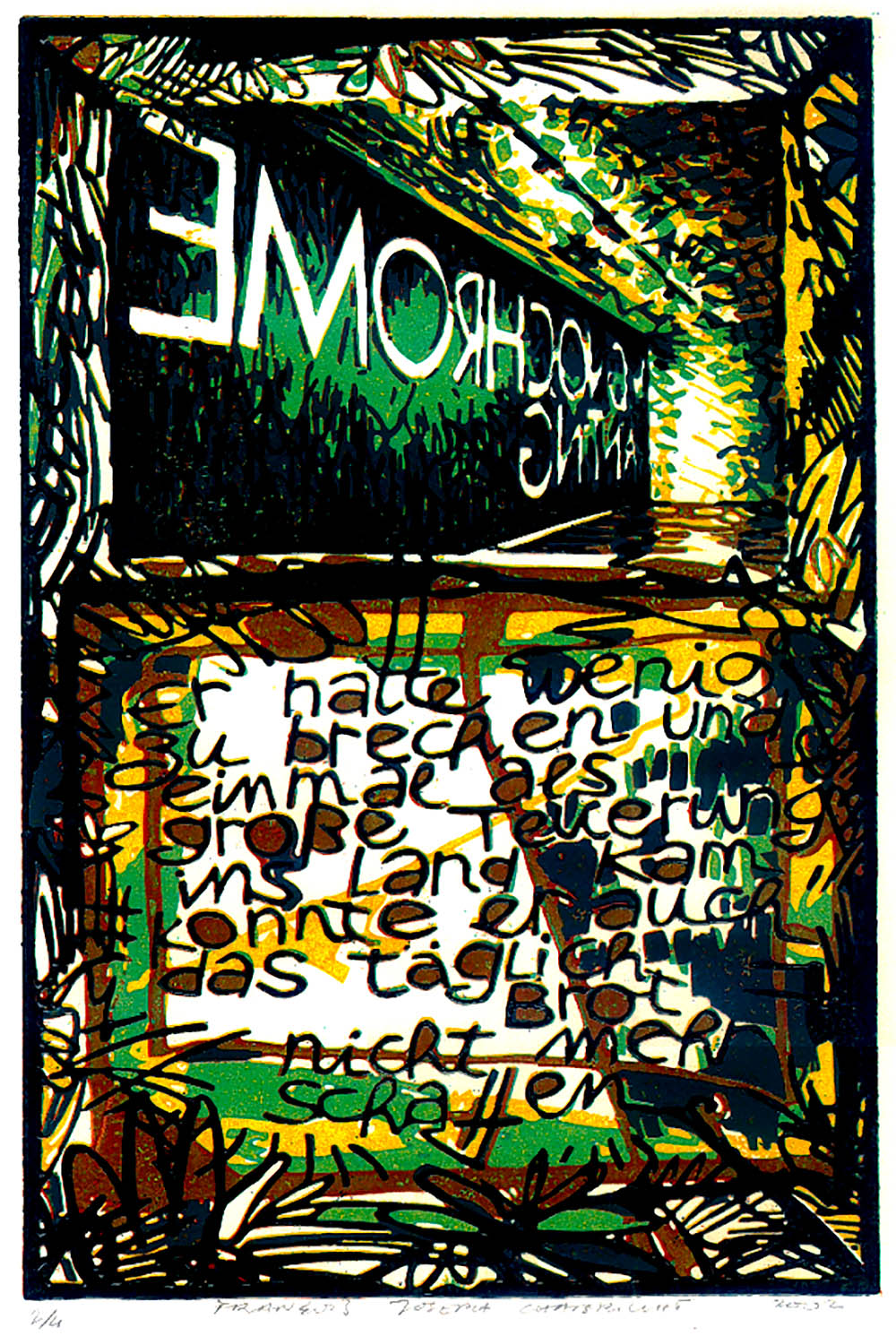 o.T. (Hänsel und Gretel) | 2002 | Farbkartondruck | 33 x 22 cm