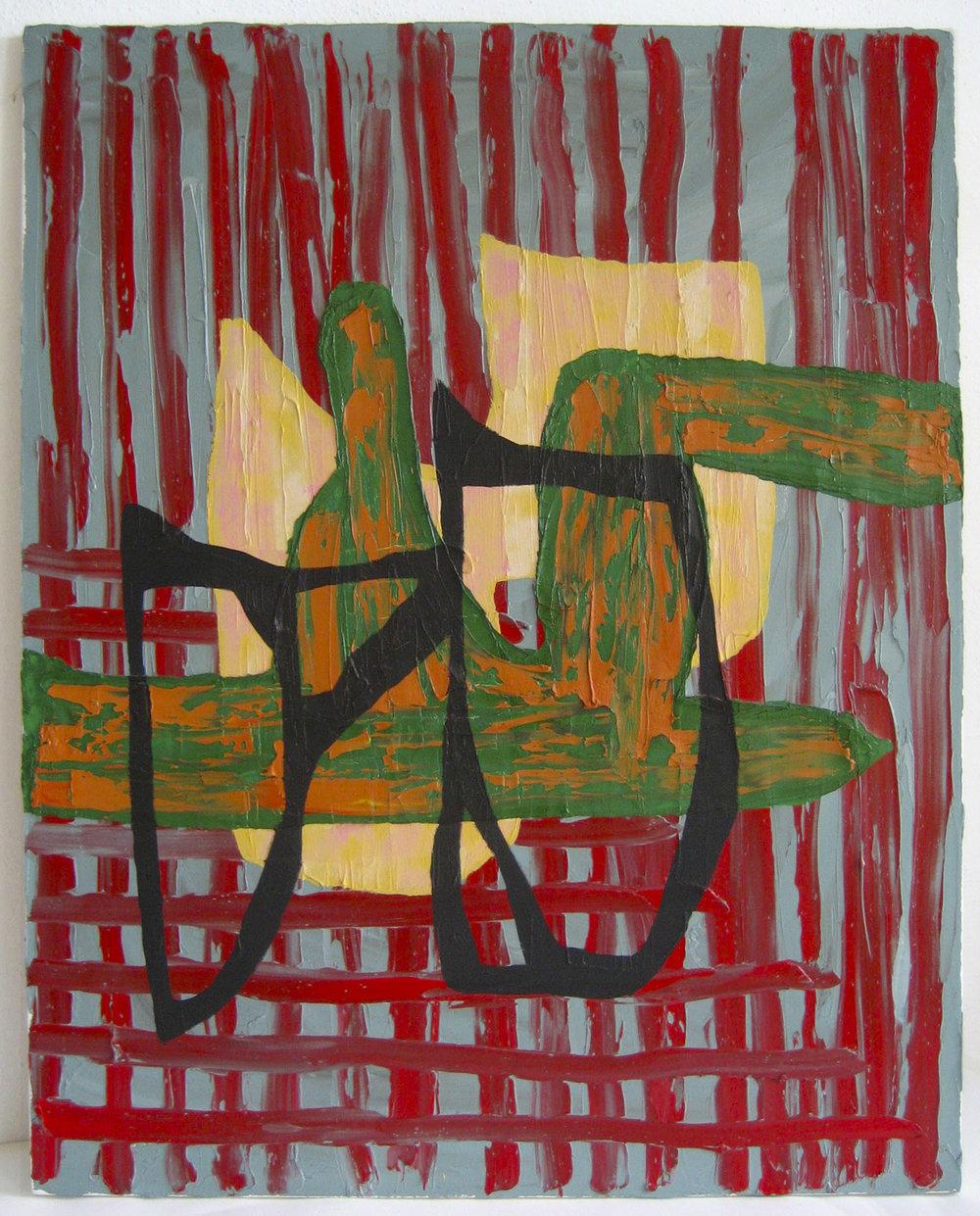 Gingham | 1984 | Öl auf Leinwand | 77 x 61 cm