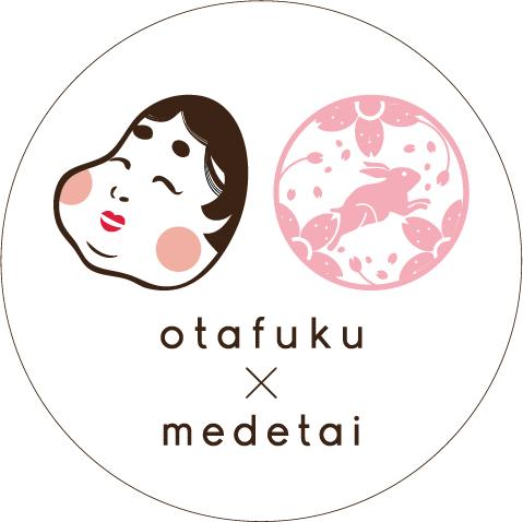 otafuku_medetai-logo.jpg