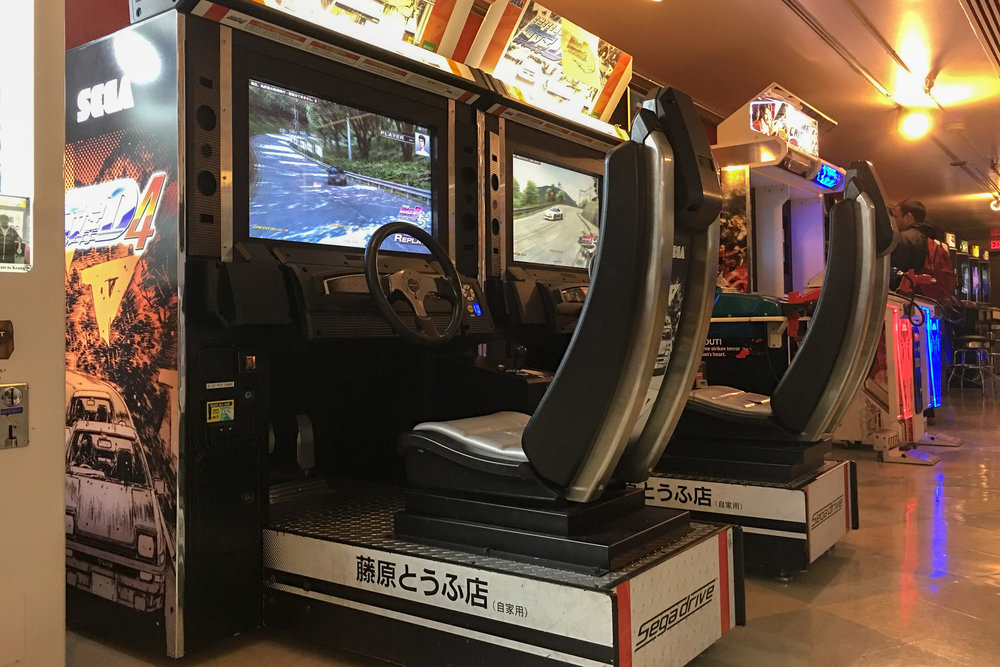 In 2016 the Initial D machines are still there, though the amount of customers have dwindled considerably.
