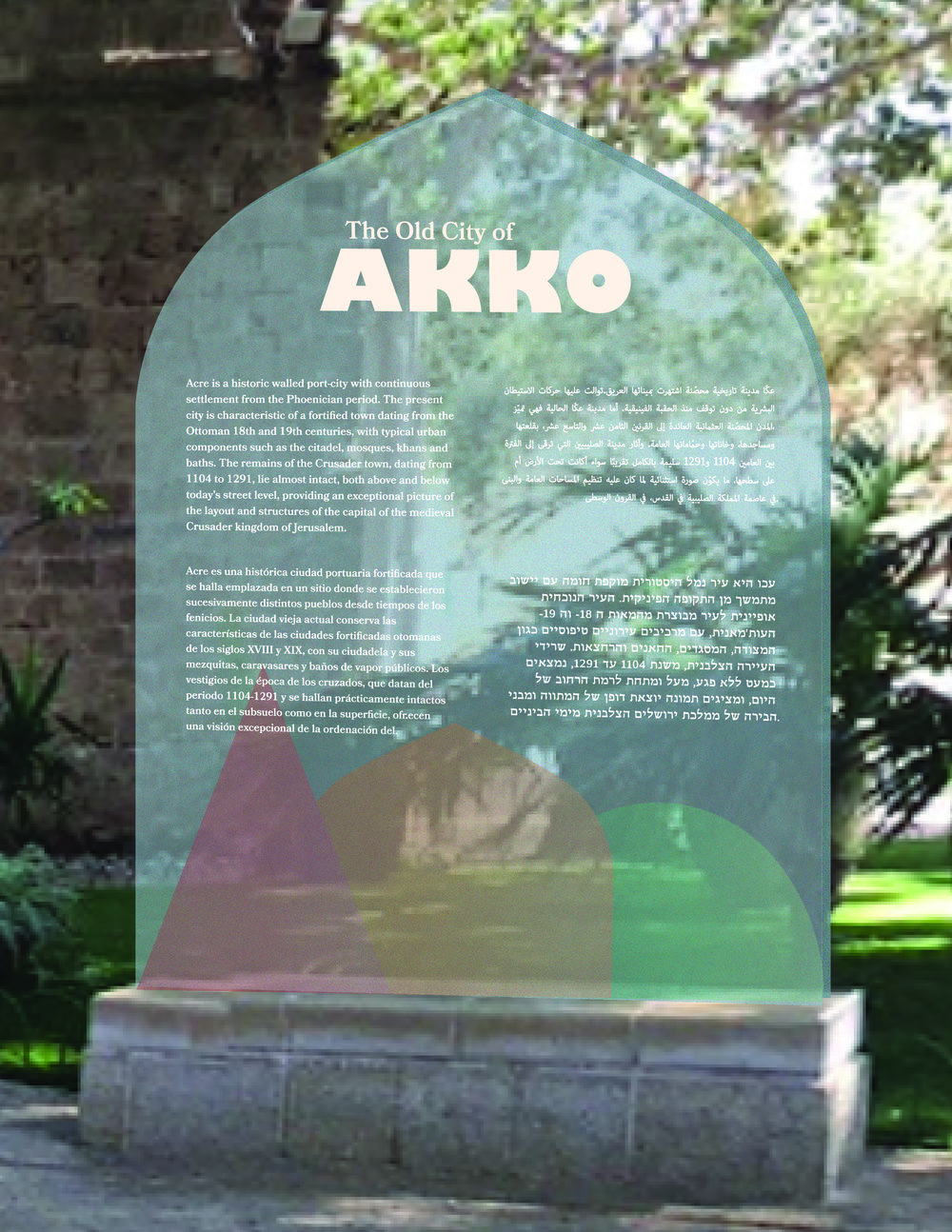 - 3D SITE SIGNTo make site signage that would fit in with the natural space, I chose to use glass to not take too much attention away from the historic stone and architecture. There would be two of these signs featuring the 8 UNESCO required languages.