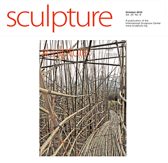 © Sculpture Magazine