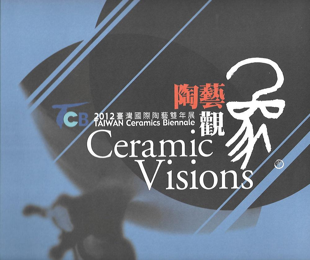 Ceramic Visions