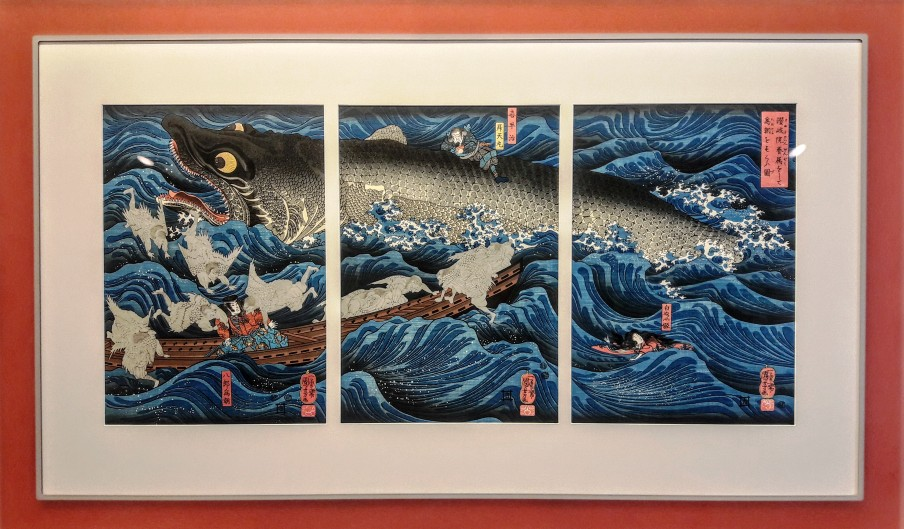 """Watermelon"" Prisma Frame in Sanded Finish with a white lip frames a Japanese woodblock triptych. The vivid colors of the prints are brought to the fore by the frame."