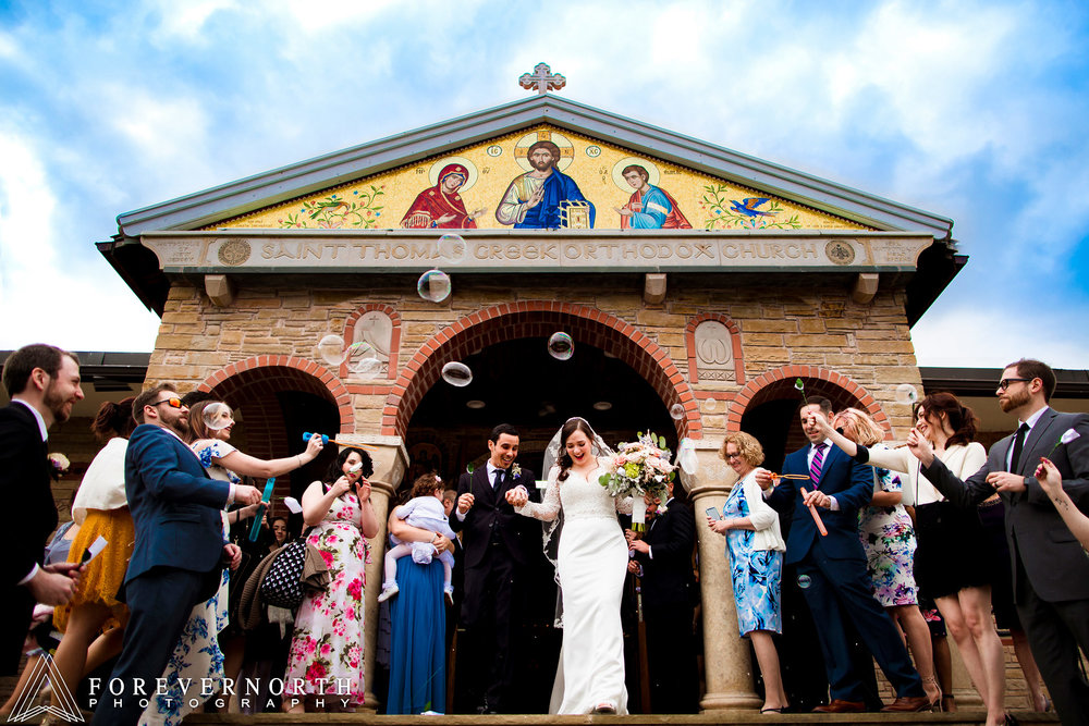 Rivera-Bradford-Estate-Wedding-Photographer-59.JPG