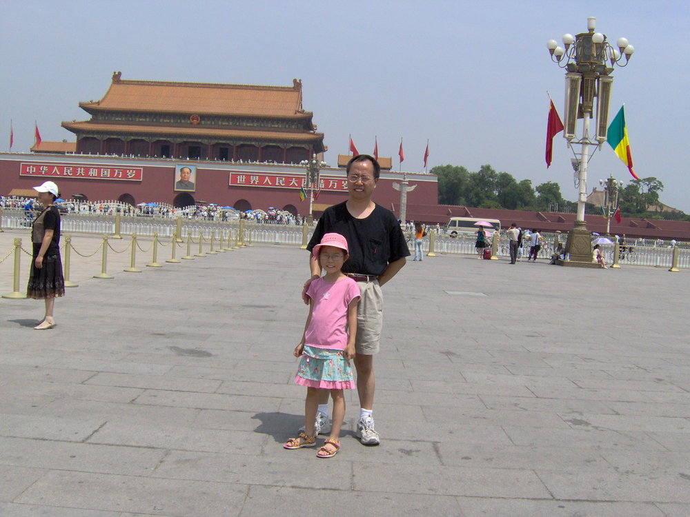 The last time I went to China...was like a long time ago