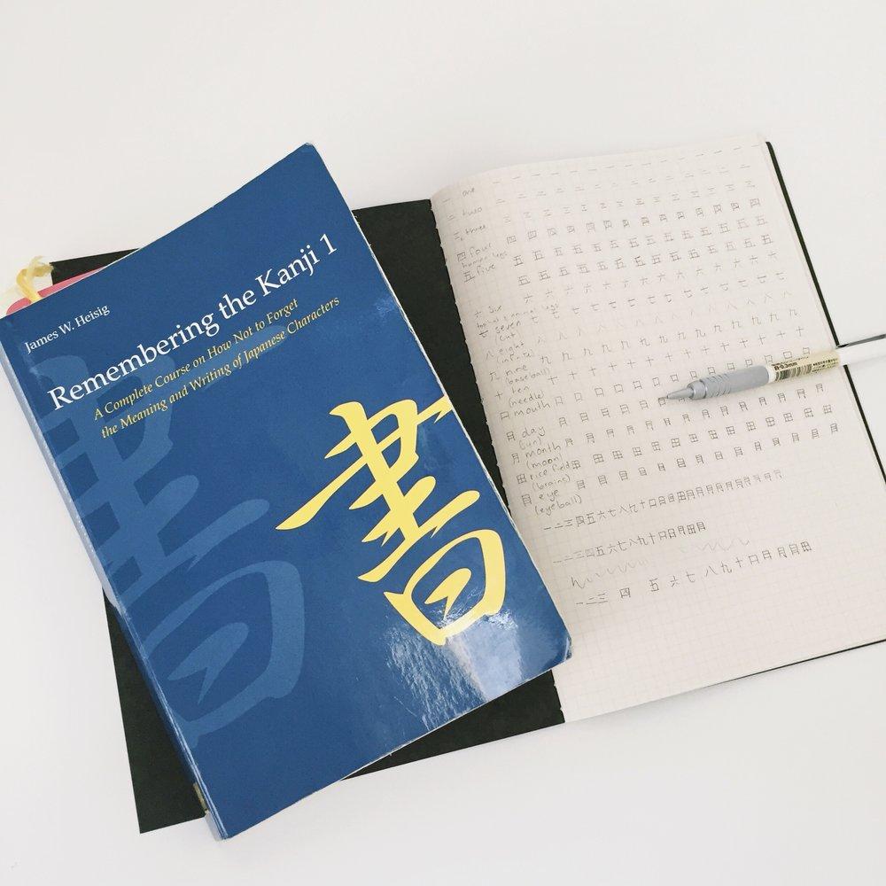 Remembering the Kanji