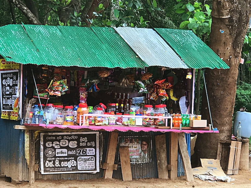 Galgiriyawa-village.jpg