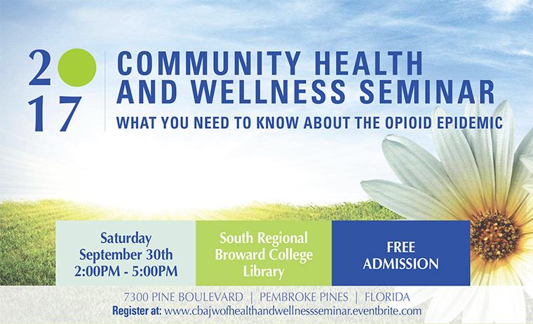 JWOF 2017 Community Health and Wellness Seminar