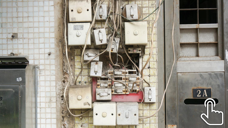 Smart Home Bespoke Installation Security Audio Visual Data B Wiring Lighting Control