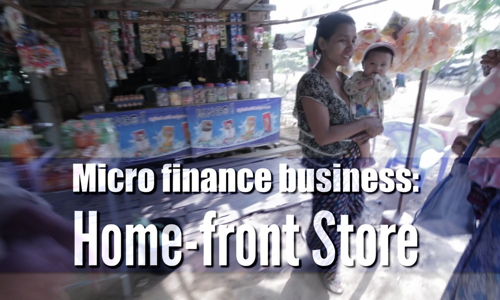 micro finance business home front store.jpg