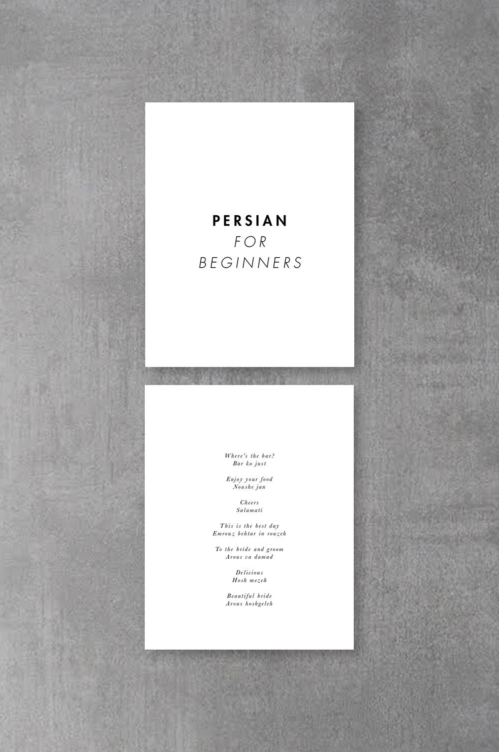 Phrase Card