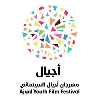 12/2/2017 h  21:00  :  Katara Building 16, Drama Theatre (K16-DT)     12/4/2017  h    21:00   :  Katara Building 12, Theatre A (K12-A)