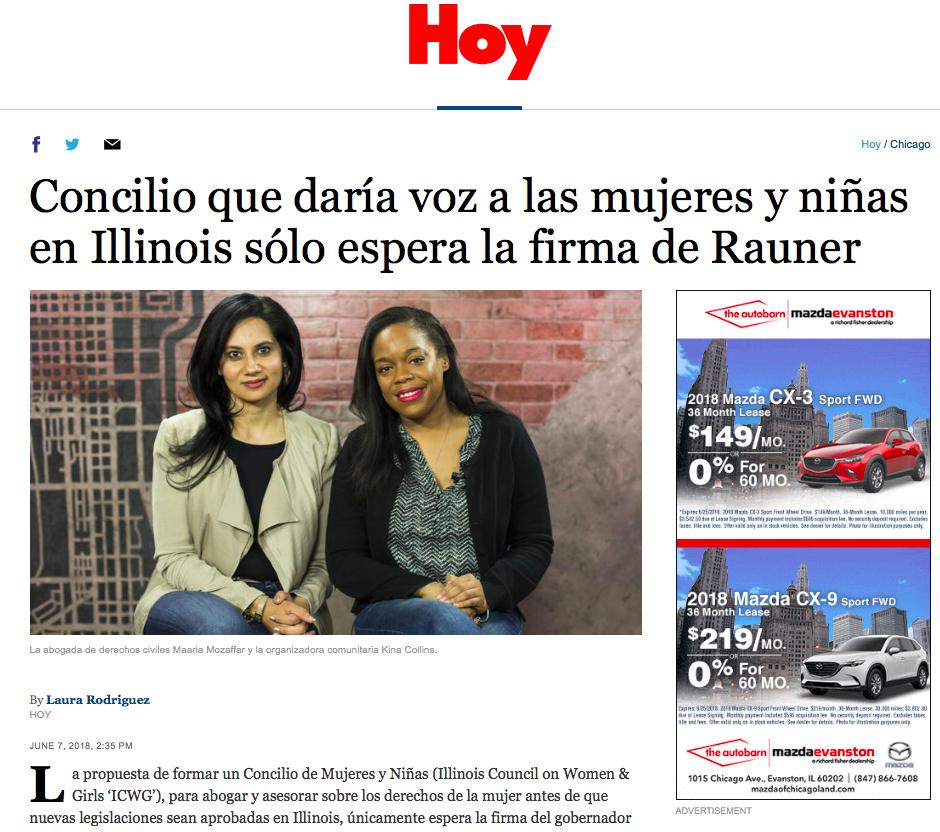 Maaria-mozaffar-kina-collins-hoy-chicago-tribune-ximena-larkin-publicist-c1-revolution'