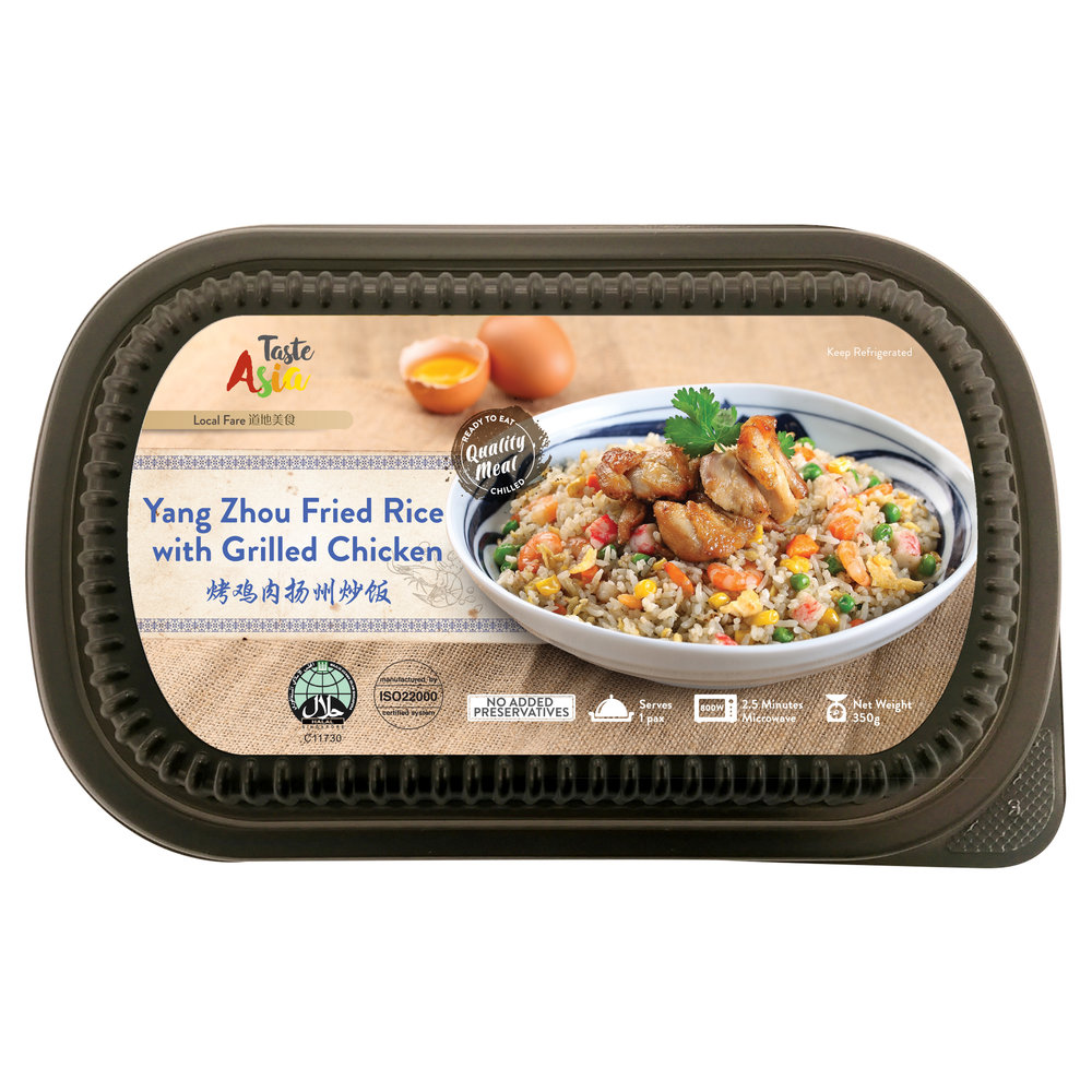 Yang Zhou Fried Rice with Grilled Chicken - Front.jpg