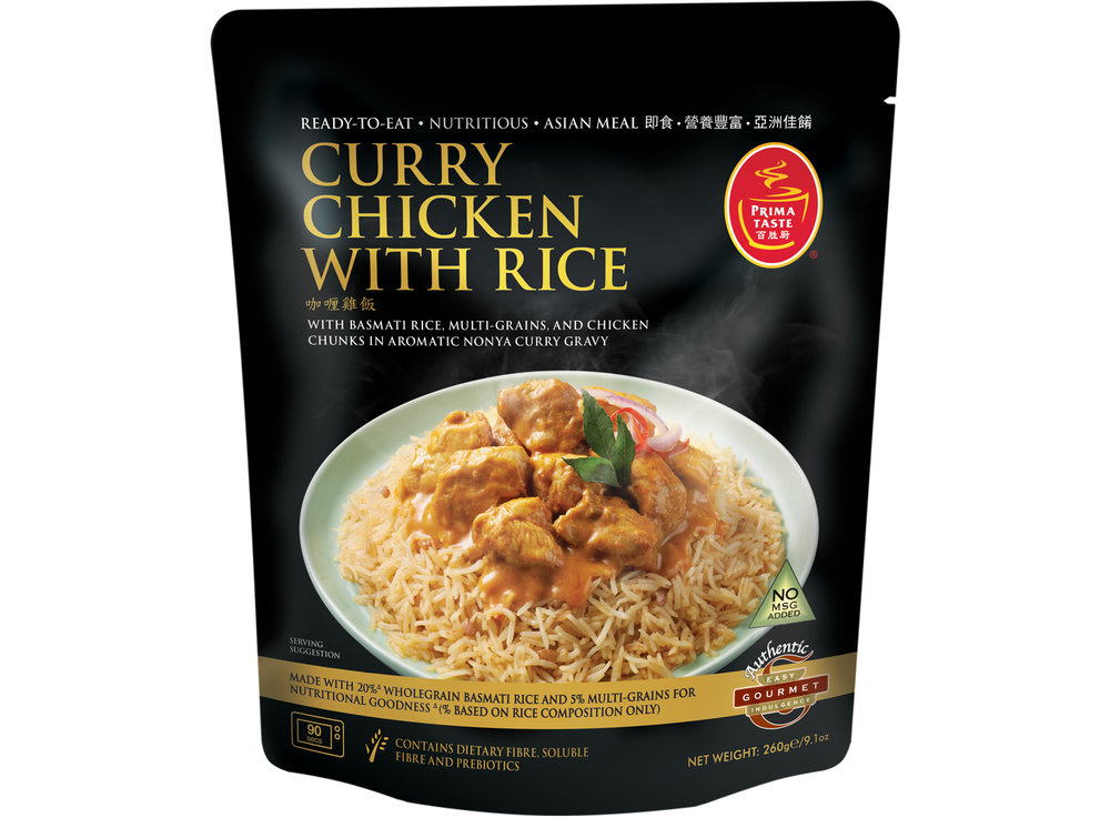 CurryChickenRice - Small.jpg