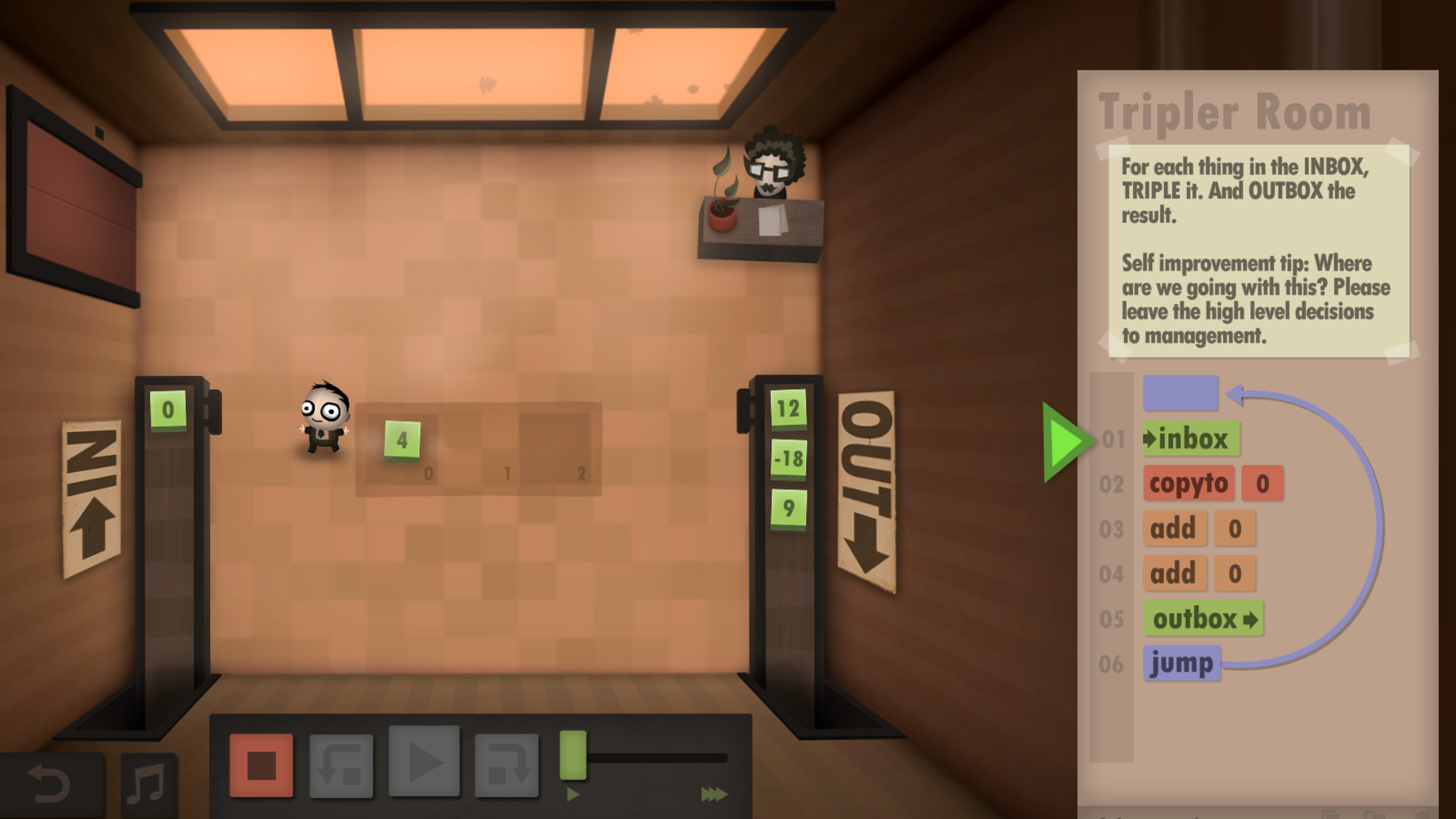 human resource machine pic 1