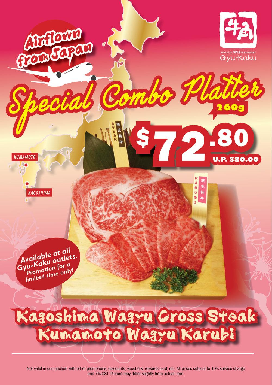 Promotion - special_combo_platter.jpg