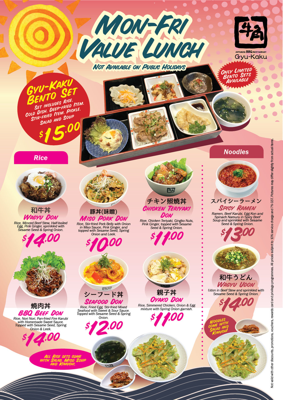Lunch Menu_Value.jpg