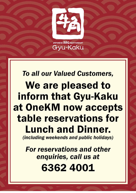 Notice_oneKM_reservations.jpg