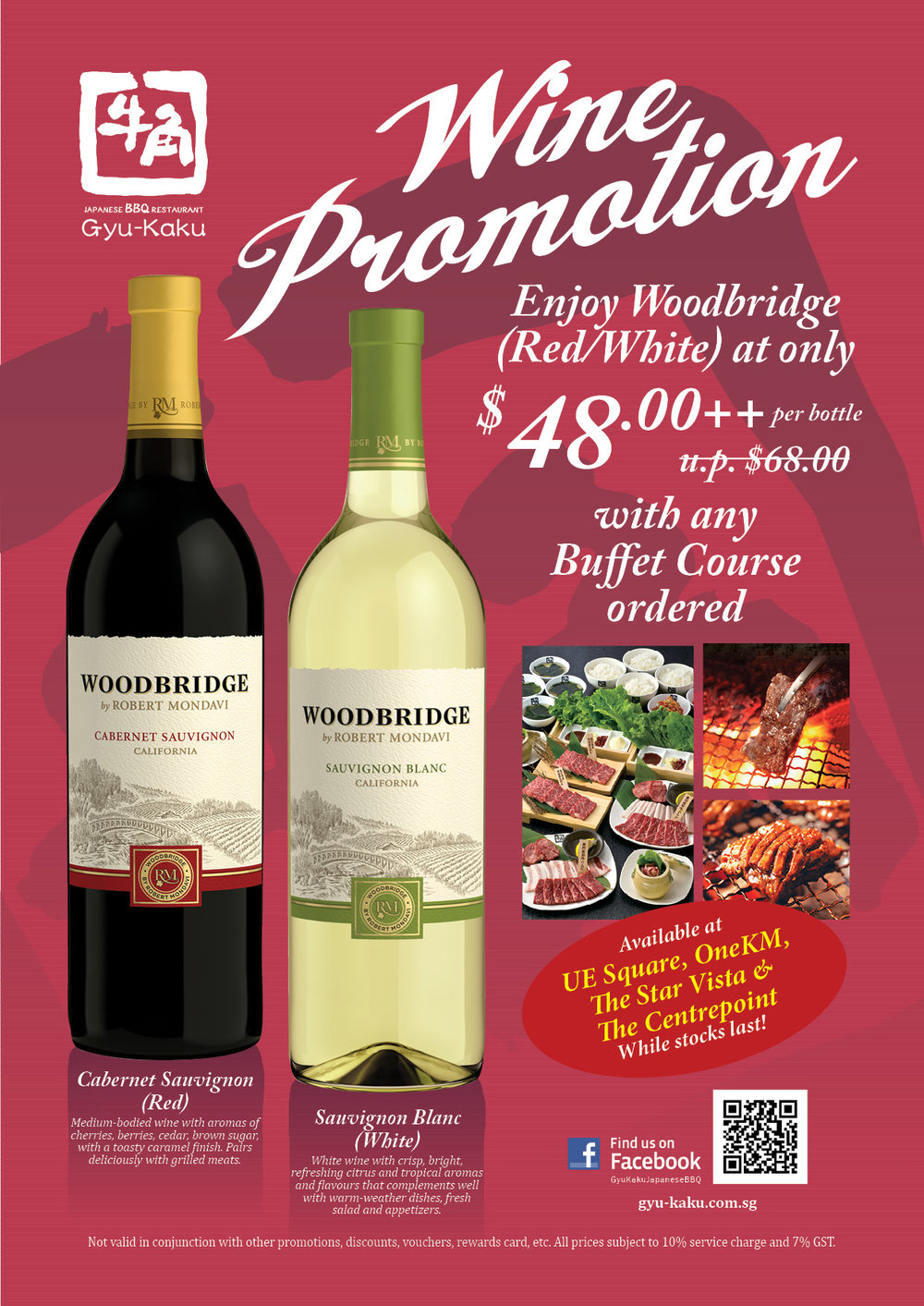 Promotion - Wine with Buffet.jpg